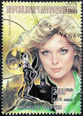 Michelle Pfeiffer Stamp — Stock Photo