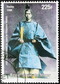 Emperor Hirohito Stamp — Stock Photo