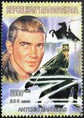 班德拉斯邮票 — 图库照片
