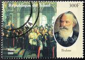 Brahms Stamp — Stock Photo