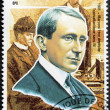 Marconi - Guinea Stamp - Stock Photo