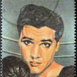 Stock Photo: Presley S.Tome Stamp#7