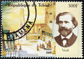 Verdi Stamp — Stock Photo