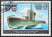 Russian Submarine Stamp — ストック写真