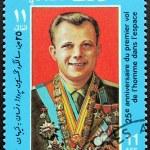 Постер, плакат: Yuri Gagarin Stamp