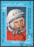 Gagarin Stamp — Stock Photo