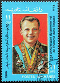 Jurij gagarin razítko — Stock fotografie