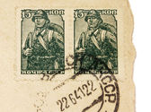 War Stamps — Stock Photo