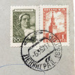 Two Soviet Stamps — Stock Photo #17170521