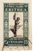 Stamp from Eritrea — Stock Photo