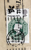 Embossed Postage Stamp — Stock Photo
