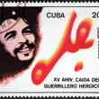 Che Stamp — Stock Photo #25807281