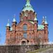 Stock Photo: Uspenski Cathedral in Helsinki
