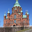 Uspenski Cathedral in Helsinki — Stock Photo