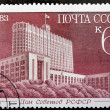 The House of Soviets Stamp — Stock Photo
