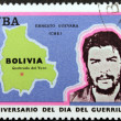 Ernesto Guevara Stamp 1972 — Stock Photo #26082237