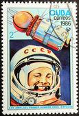 Yuri Gagarin 1986 — Stock Photo