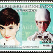 Audrey Hepburn Stamp — Stock Photo #27933945