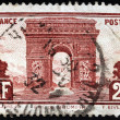 Stock Photo: Triumphal Arch Stamp