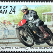 Motor Sport Stamp 3 — Stock Photo