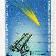 Comet Stamp — Stock Photo
