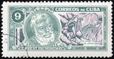 Hemingway Stamp 2 — Stock Photo