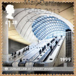 Canary Wharf Stamp — Stock Photo