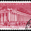 Karlovy Vary Stamp — Stock Photo