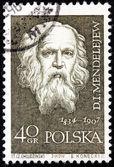Mendeleev Stamp — Stock Photo