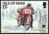 Motorcycle Race Stamp 5 — Stock Photo