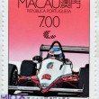 Macau Grand Prix — Photo