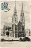 вотивные церкви открытка — Стоковое фото