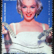 Marilyn Stamp from Madagascar-3 — Stock Photo