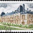 Malmaison Stamp — Stock Photo