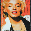 Постер, плакат: Marilyn Stamp from Madagascar 7