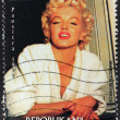 Постер, плакат: Marilyn Stamp from Madagascar 8