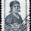 Stock Photo: Female Worker Stamp