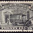 Stock Photo: US Post Office Stamp