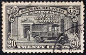 US Post Office Stamp — Stock Photo