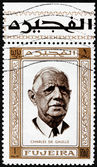 Charles de Gaulle Stamp — Stock Photo