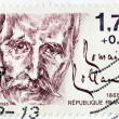 Stock Photo: Romain Rolland Stamp