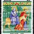 Stock Photo: The Flight Into Egypt Stamp