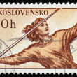Постер, плакат: Javelin Throwing Stamp
