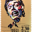 Постер, плакат: Jacques Brel Stamp