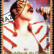 Stock Photo: Freddie Mercury Stamp