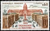 Les Invalides, Paris — Stock Photo