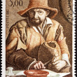 Stock Photo: Peasant Stamp