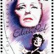 Edith Piaf — Stock fotografie #39738739