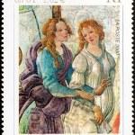 Постер, плакат: Botticelli Stamp