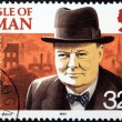 Stock Photo: Winston Churchill